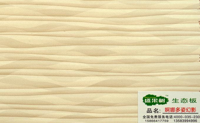 幻影橡木板材图片
